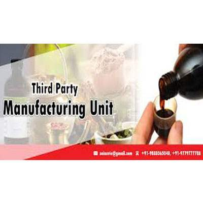 GMP Certified Pharmaceutical Companies- Third Party