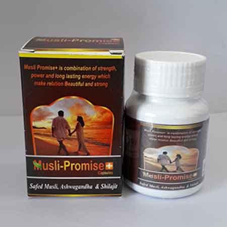 Musli Promise